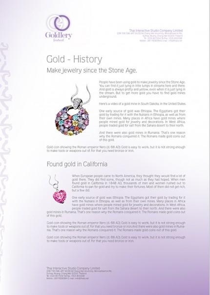 Letter Design <!--:en-->GOLDLERY<!--:--><!--:th-->โกลเดอรี่<!--:-->