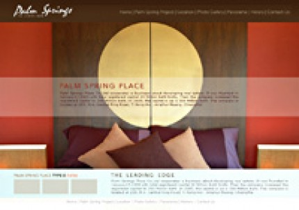 PALM SPRINGS PLACE