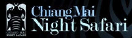 <!--:en-->CHIANG MAI NIGHT SAFARI PROTOTYPE<!--:--><!--:th-->เชียงใหม่ ไนท์ซาฟารี<!--:-->