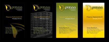 <!--:en-->PUNNA RESIDENCE <!--:--><!--:th-->ปันนา เรสซิเดนซ์ 1 @NIMMAN <!--:-->