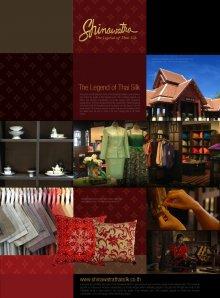 SHINAWATRA THAI SILK ADVERTISING
