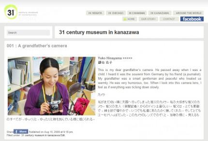 <!--:en-->31st Century Museum of Contemporary Spirit <!--:--><!--:th-->31st Century Museum of Contemporary Spirit <!--:-->