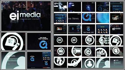 BBV Ei-Media VTR