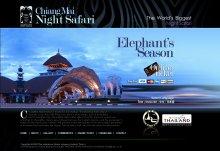 CHIANG MAI NIGHT SAFARI PROTOTYPE