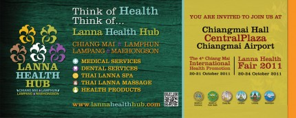 Billboard LANNA HEALTH HUB CORPORATE IDENTITY