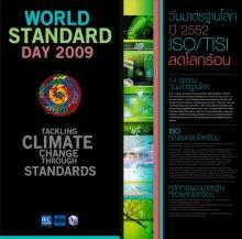 WORLD STANDARD DAY