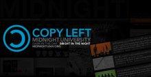 <!--:en-->MIDNIGHT UNIVERSITY<!--:--><!--:th-->มหาวิทยาลัย เที่ยงคืน<!--:-->