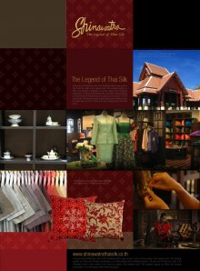 SHINAWATRA THAI SILK ADVERTISING