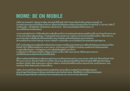 MOME: BE ON MOBILE